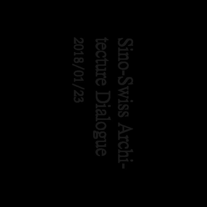 sino-swiss-04