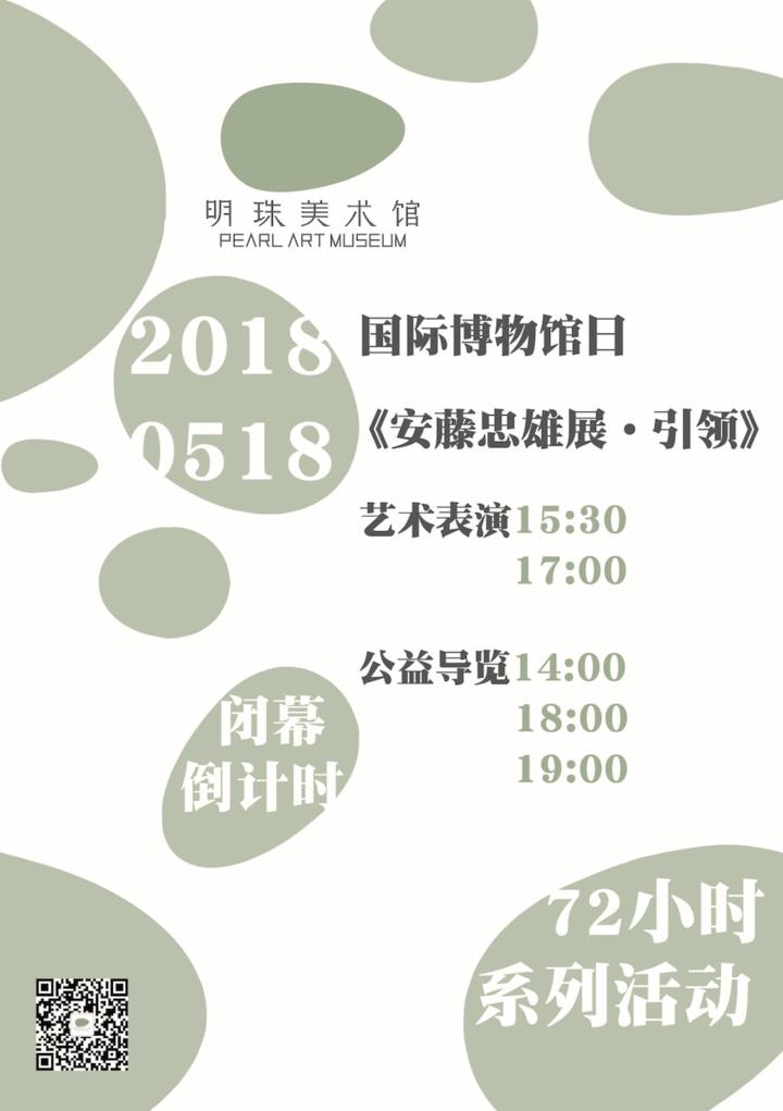 屏幕快照 2018-05-16 15.40.46