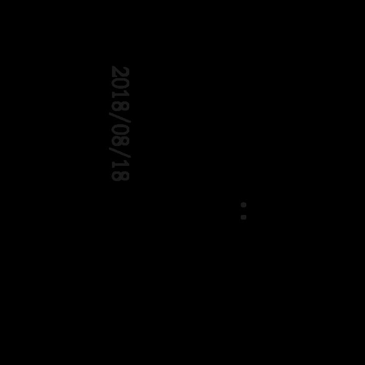 天地为师董其昌的旅行与山水写生观众念-01