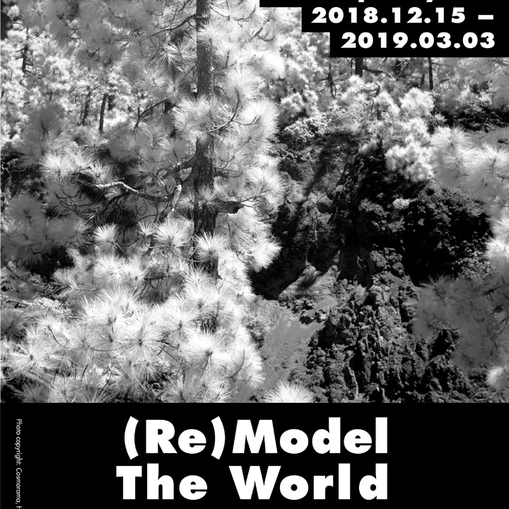 塑型世界 Model the world_KV-01