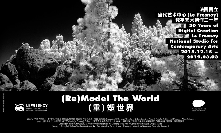 塑型世界 Model the world