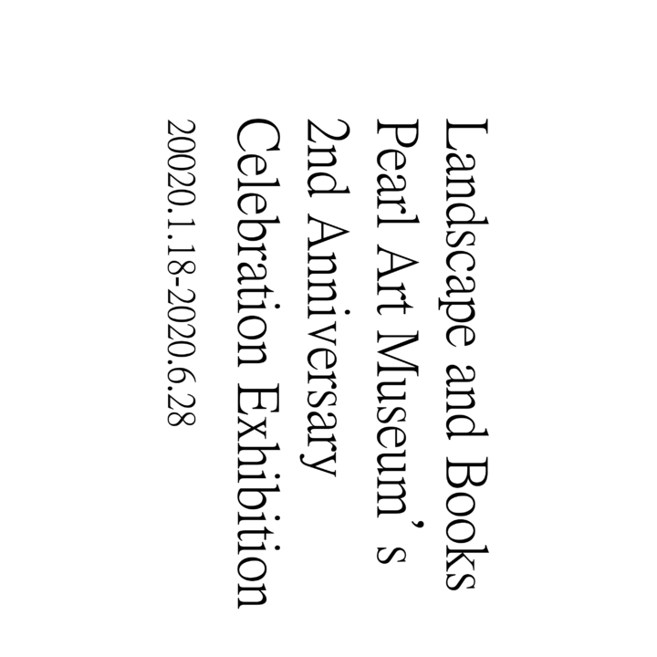 标题模版EN_画板 1 副本