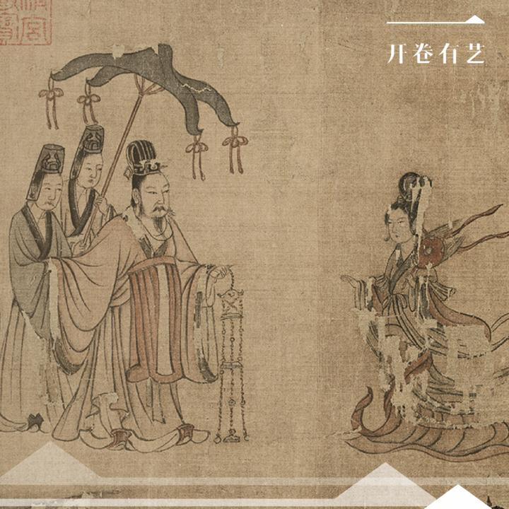 《洛神赋图》:世界绘画史上第一幅纯艺术作品_-02