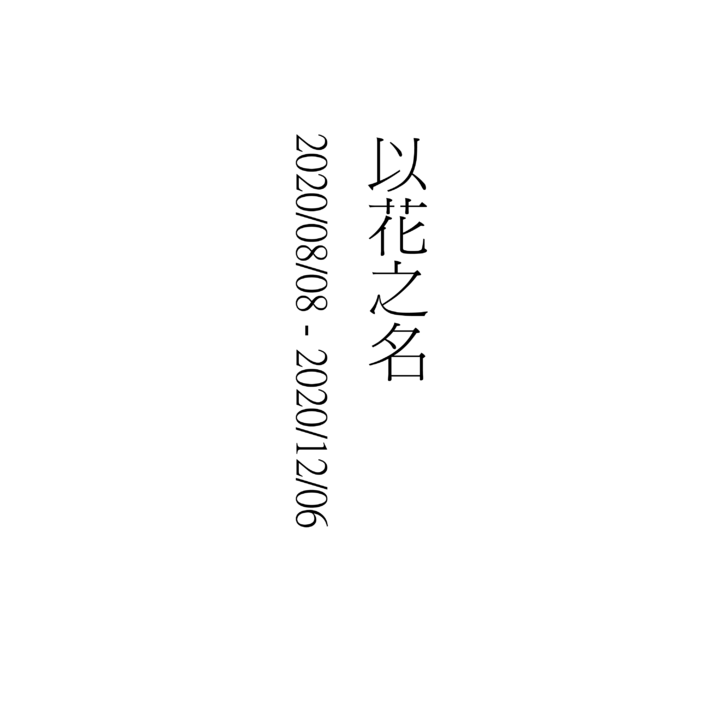 标题模版_画板 1 副本 36