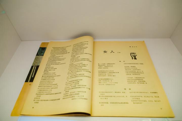 """08 """"时间剧场""""展览现场,《女人》组诗1986年首发于《诗刊》"""