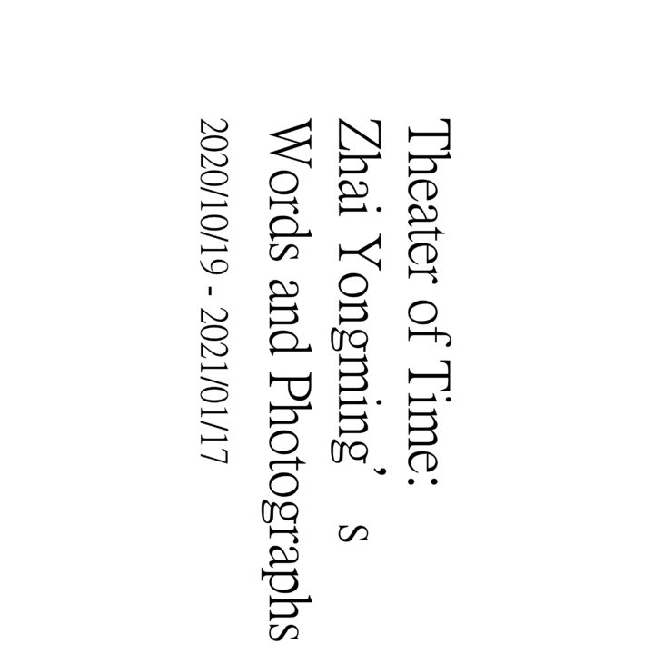 标题模版EN_画板 1 副本 46