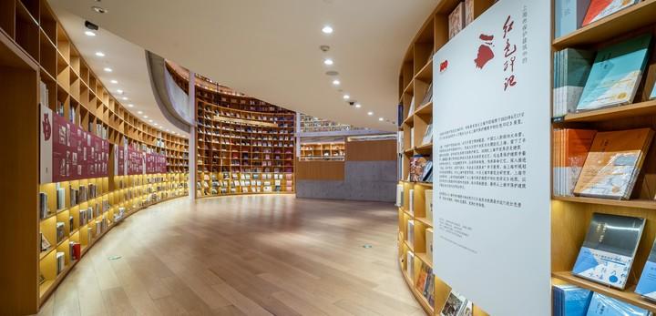 """05""""上海市保护建筑中的红色印记""""展览现场"""