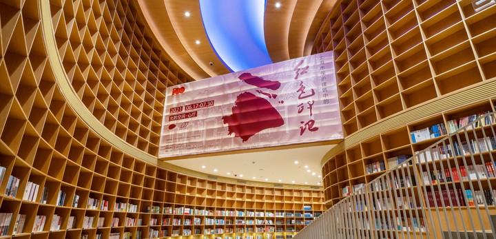 """07""""上海市保护建筑中的红色印记""""展览现场"""