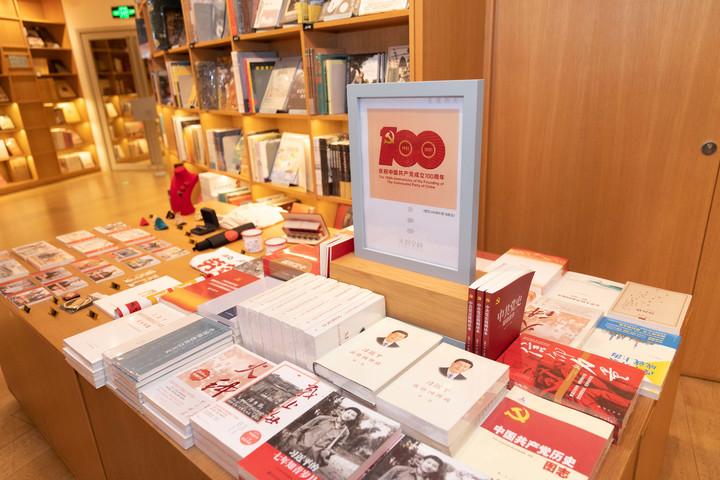 21光的空间·书店红色阅读主题推荐书目及红色文创