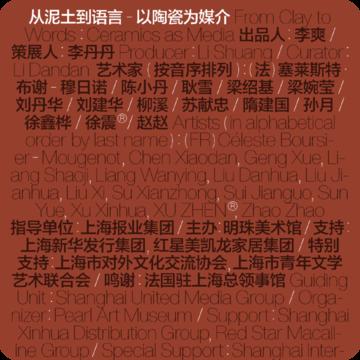 官网首页推荐板块-09